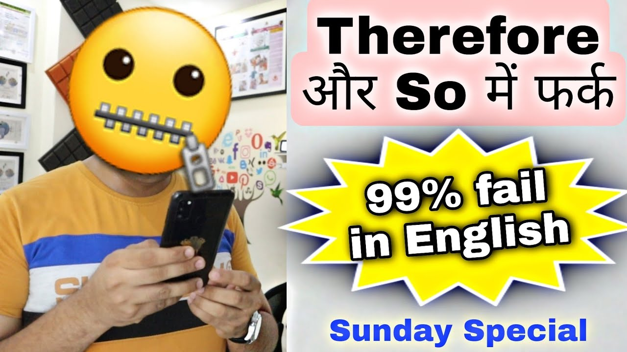 Therefore vs So | Learn Correct English | Sunday special class