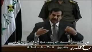 صدام والسنه والشيعه بحضور الوفد