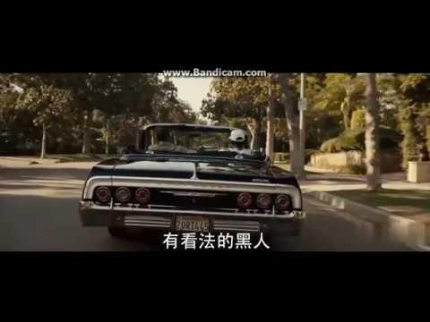 No Vaseline Music Video Straight Outta Compton movie clip