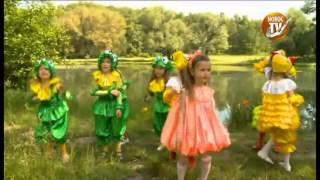 Jasmina Bors - Broscuta si Ratusca ( Subtitled )