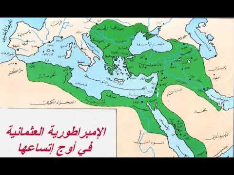 Osmania 08 تاريخ الدولة العثمانية ملامح تاريخ السلطان محمد الثالث Youtube