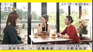 安藤美姫「海外行くと海外の選手とも交流があるから・・・」。
