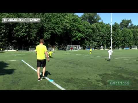 ФК Атлет U11 Киев - ФК Динамо U11 Киев (7+1) 1 06 2019