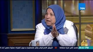 رأي عام| د.سعاد صالح: طلاق المرأة في