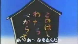 suki suki suki something monk anime ikkyu san