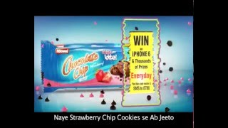 Chocolate Chip Cookies - TVC