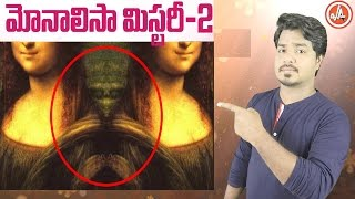 Mona Lisa Mystery | Part 2 | Secret Behind Monalisa's Smile | Vikram Aditya | EP#20