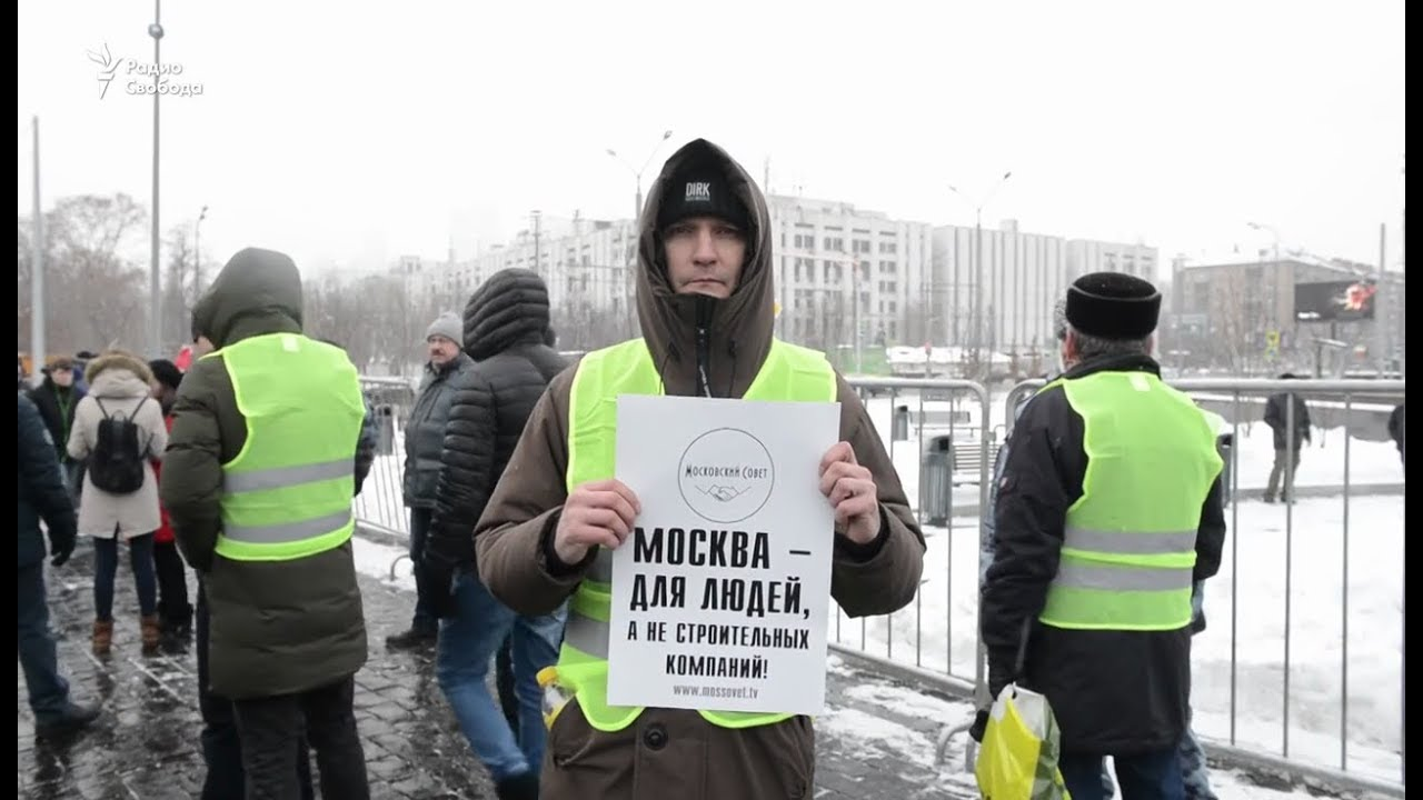 Картинки по запросу желтые жилеты в москве митинг