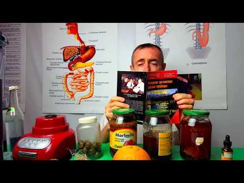 Воспаление лёгких: симптомы и лечение