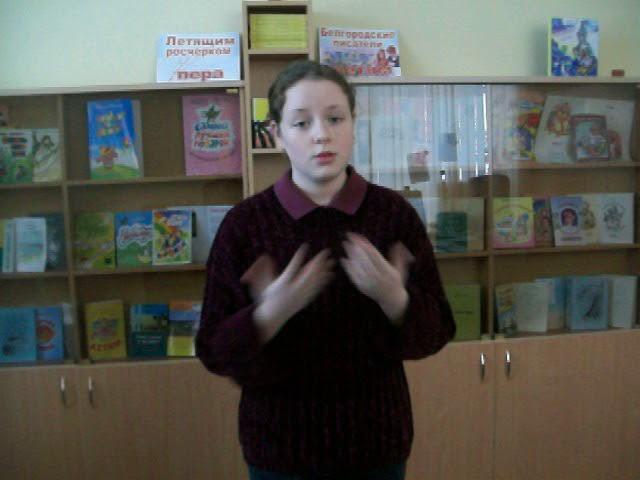 Изображение предпросмотра прочтения – ЕкатеринаДидур читает авторское произведение «Надежный друг сочинила Череповская Полина»
