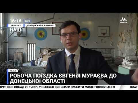 Мураев: Люди смирились