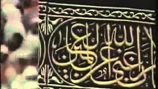 Labbaik Allahumma Labbaik - Nasheed