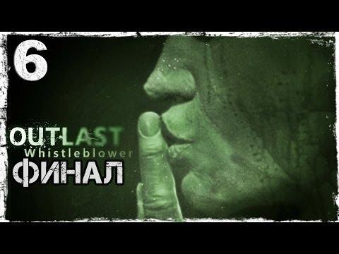 Смотреть прохождение игры [PS4] Outlast Whistleblower DLC. #6: Побег из преисподней. [Финал]