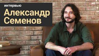 Стань учёным!   Интервью: Александр Семенов  - Невероятные истории морского биолога