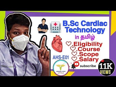 what is B.Sc Cardiac Technology ? Explained in Tamil