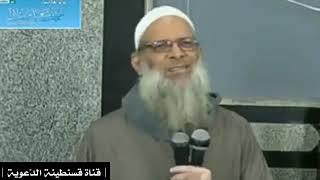 مقطع مؤثر  لن ينفعك أحد من دون الله ؛ ستموت وحدك   الشيخ محمد سعيد رسلان   حفظه الله