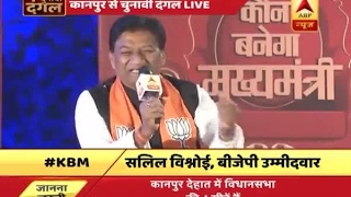 Chunaavi Dangal: LIVE from Kanpur: Candidates answer people's various questions