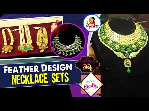 Exclusive Collection Of Feather Design Necklace Sets | Fashion Trends | Navya | Vanitha TV