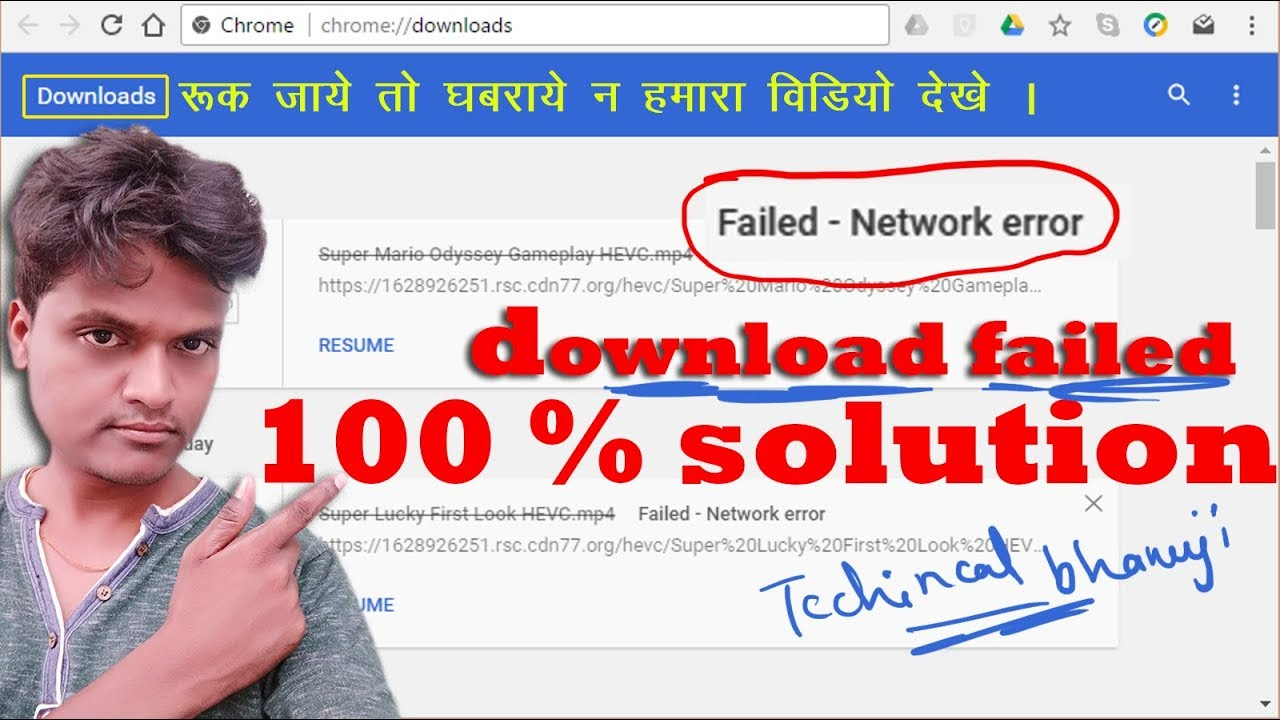 how to fix Failed network error | download failed in chrome | solution of  downloading error