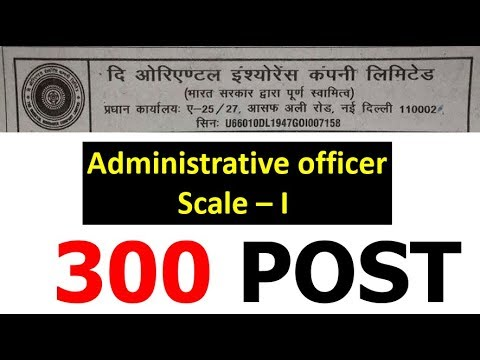 Oriental Insurance Company AO Officer Scale - 1  (NEW JOB Alert )| 300 POST