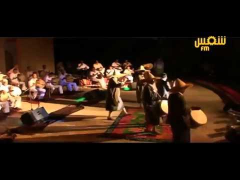 Festival Culturel de Medenine