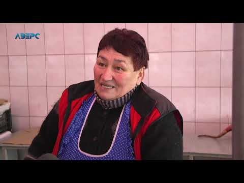 ТРК Аверс: Скільки коштує борщ по-волинськи?