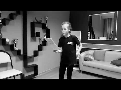 Ангелина Галецкая, 10 лет - Something new (Nikki Yanofsky)