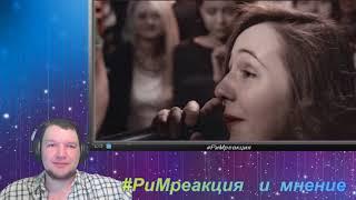 VERSUS BPM Galat VS Mozee Montana РЕАКЦИЯ