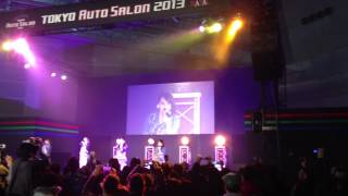 TOKYO AUTO SALON 2013 イベントステージ A-CLASSメンバー 橋本雪乃 前...