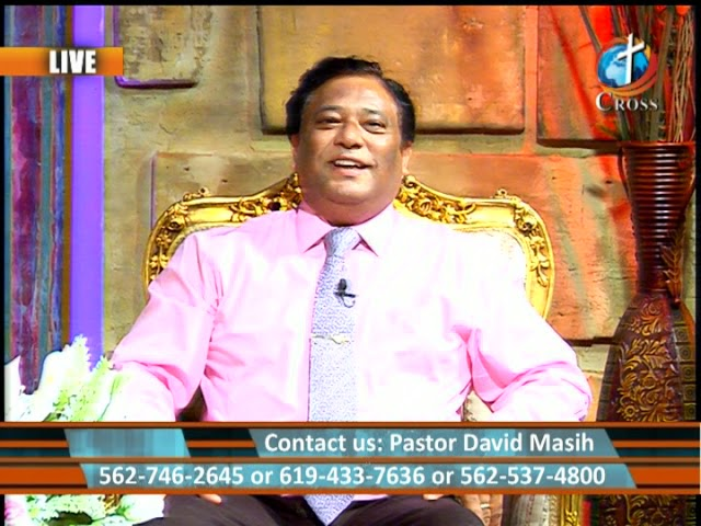 Good News for You Pastor David Masih 09-17-2018