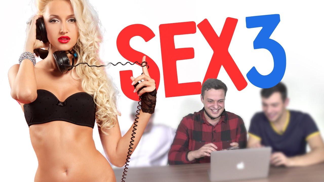 Звонки проституткам приколы