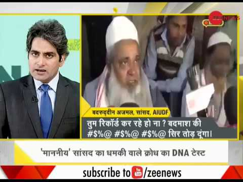 DNA: AIUDF's Badruddin Ajmal abuses journalist tries to hit him
