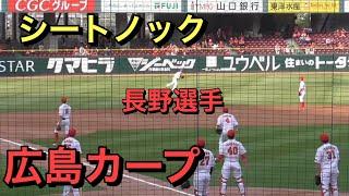 2019/5/10@マツダスタジアム 広島東洋カープ対横浜DeNAベイス...
