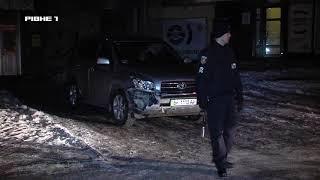 У Рівному на Київській сталась ДТП