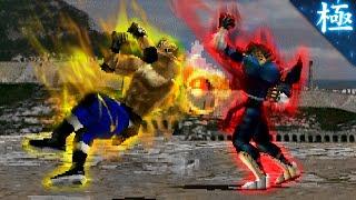 [TAS] Tekken 2 - King vs. Armor King