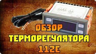 Обзор китайского терморегулятора 112E