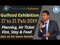 Gulfood Exhibition Dubai Planing, Cost & Stay Delegation By Online Exim Solution || Import Export