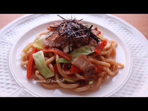 recette-yaki-udon-i-nouilles-udon-sautées-i-facile-et-rapide-i-cuisine-japonaise-paris-04