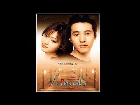 Friends ( kyoko fukada \u0026 wonbin )  OST -  main theme
