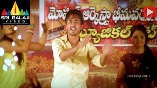 Uyyala Jampala Movie Raj Tarun Recording Program Scene   Raj Tarun, Avika Gor   Sri Balaji Video