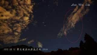 20130812英仙座流星雨縮時11 TIME LAPSE TAIWAN