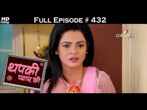 Thapki Pyar Ki - 14th September 2016 - थपकी प्यार की - Full Episode HD