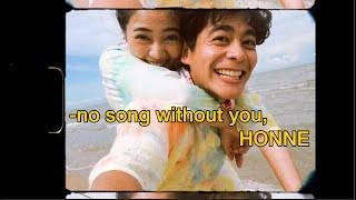 Gambar cover no song without you - HONNE   Bookofchashield
