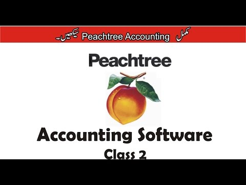 Peachtree Tutorial In Urdu Pdf