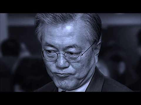 第207回 韓国の文在寅大統領のやったことは犯罪だ