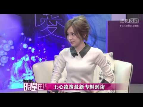 王心凌携新专辑做客《明星在线》