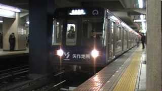 2000形(矢作地所広告ラッピング) 名古屋港行き 金山発車