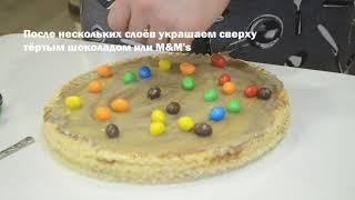 ТОРТ СО СГУЩЕНКОЙ / ВРЕМЯ ГОТОВИТЬ