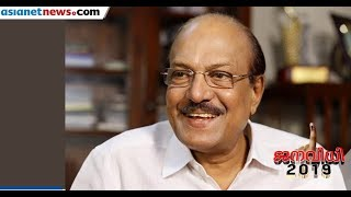 Lok Sabha election result LIVE updates: P K Kunhalikutty Crosses 1-...
