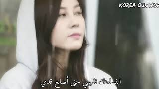Park Eun Woo - Everyday  (A Gentleman's Dignity OST) Arabic sub